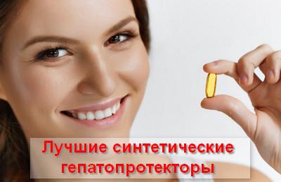 Гепатопротекторы: 5 причин для назначения, 4 популярных препарата, особенности применения