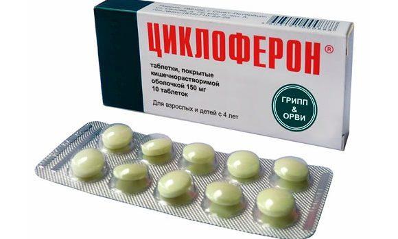 Герпес: обзор 26 препаратов для лечения, 4-х основных форм инфекции и о мерах профилактики