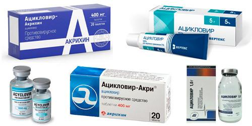 Ацикловир: 4 формы выпуска, 8 правил применения препарата