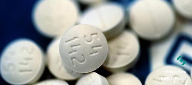 Метадон: 6 сфер влияния на организм, 3 признака зависимости, методы лечения