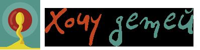 Гипотрофия: 11 основных причин развития и 4 вида течения болезни, обзор диагностики и лечения