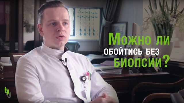 ХНЗЛ - симптомы, диагностика, лечение заболевания, прогноз